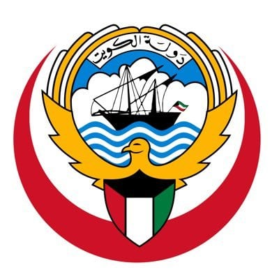 Ministry of Health of Kuwait